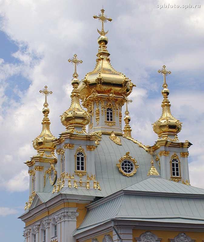Церковь Большого дворца Петергофа ...: spbfoto.spb.ru/foto/details.php?image_id=174