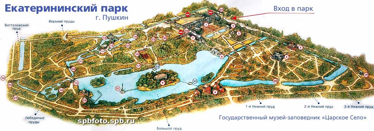 Царское Село (г.Пушкин).