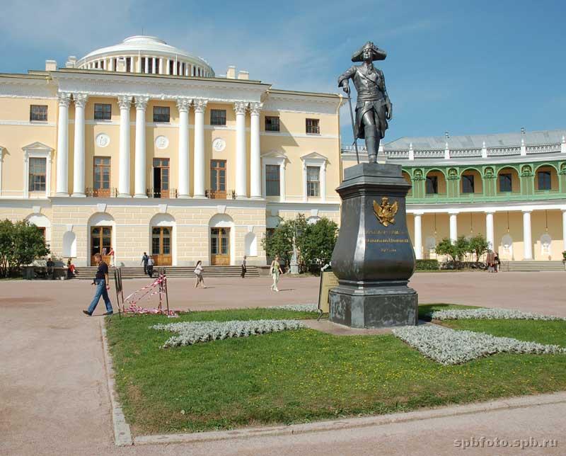 Павловск с посещением
