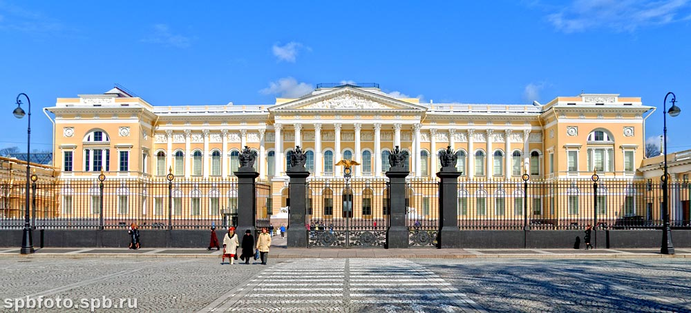 Фото петербурга русский музей русский